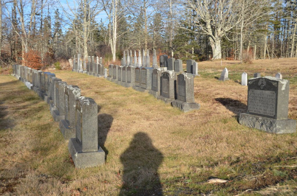 Agudath Achim Society Cemetery in Yarmouth View 1