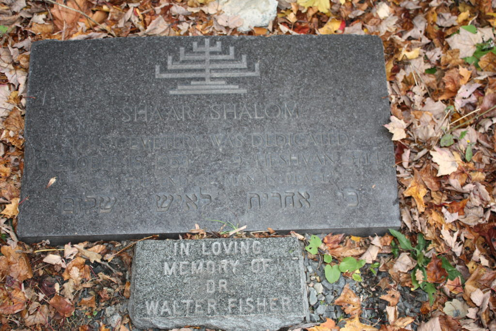 Cemetery Dedication Stone in Memory of Dr. Walter Fisher October 18, 1953