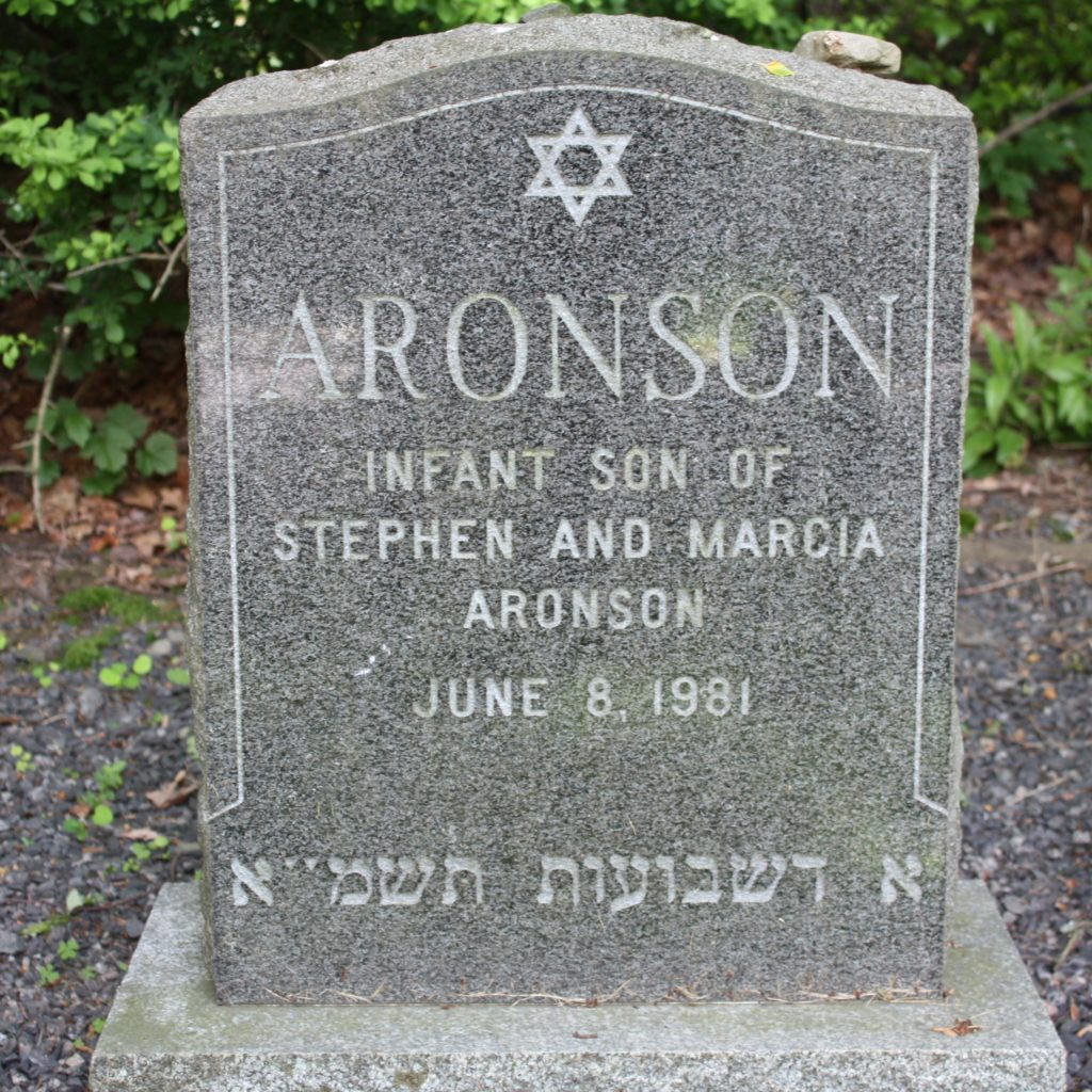 Infant son of Stephen and Marcia Aronson
