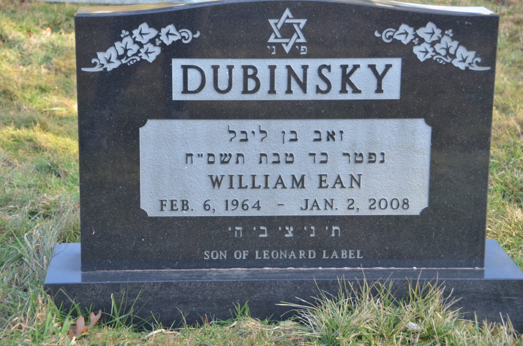 William Ean Dubinsky