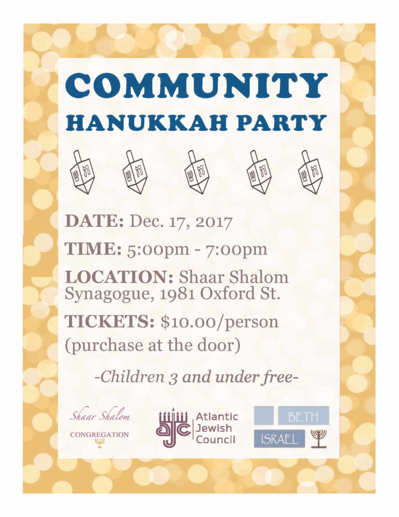 poster for Hanukkah party