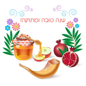 Illustration of Rosh Hashanah